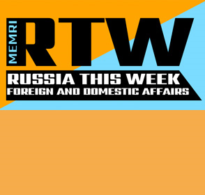 Russia This Week – May 15, 2018 – Part II