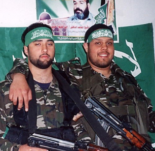Al-Qassam Brigades Website Praises Suicide Attack Perpetrated 15 Years Ago By British Hamas Operatives
