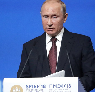Putin At St. Petersburg International Economic Forum: 'State Sovereignty And National Identity Have Unconditional Value' – Part I