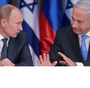 Russian Commentators: What Can Be Expected From The Third Putin-Netanyahu Meeting This Year?