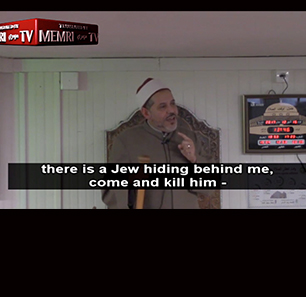 Antisemitic Hadith: 'The Prophecy Of The Rock And The Tree' – MEMRI Clips And Reports