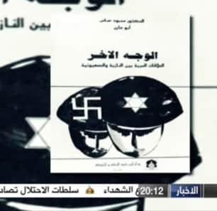 Mahmoud abbas phd thesis