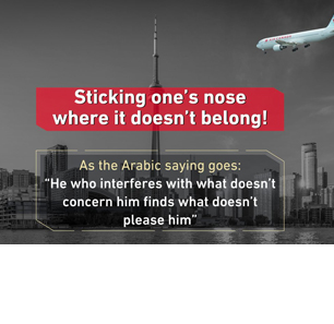 Against Backdrop Of Saudi-Canadian Tension, Saudi Twitter Account Tweets Hint Of Possible 9/11-Style Attack In Canada; Saudi Authorities Order Account Shut Down
