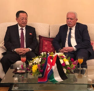 On Visit To North Korea, Palestinian Foreign Minister Conveys Greetings, Messages Of Solidarity From Palestinian President Mahmoud 'Abbas To NK Leader Kim Jong-un; NK Official To Al-Maliki: The U.S. Is The Enemy Of Peace