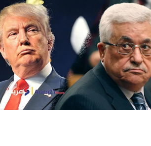 Former Palestinian Authority Minister Nabil 'Amr Urges President 'Abbas To Meet With President Trump