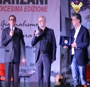 Head Of Hizbullah's Al-Manar TV Receives Award Honoring The Network's 'Martyrs' At Italian Event Sponsored By Foreign Ministry And Parliament