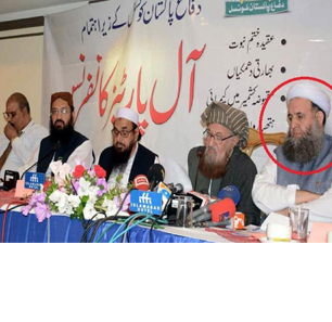Pakistan's Federal Minister Noorul Haq Qadri Shares Stage With Jihadi Leaders, Says: 'The Constitution Of Pakistan Has Declared Qadianis To Be Kafirs [Unbelievers]'