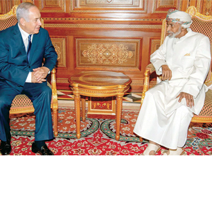 Contrasting Reactions In Arab World To Gulf States' Harbingers Of Normalization With Israel