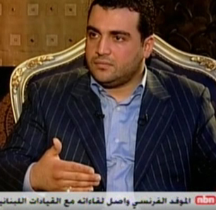 This Week, U.S. State Department Designated Jawad Nasrallah, Son Of Hizbullah Leader, A Terrorist; In MEMRI TV Clip Of 2007 Interview He Stated: 'The Most Honorable Death' Is To Be 'Martyred For The Sake Of Allah, Especially... At The Hands Of The Zionists' – From The MEMRI Archives