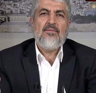 Former Hamas Leader Khaled Mashal Calls For West Bank 'Guerrilla Warfare,' States: 'I Resist, Therefore I Am'