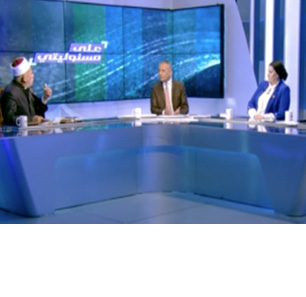 Egyptian TV Debates: Sheikh Claims There Is A Jewish Plot To Decrease Egypt's Population, Political Sociologist Claims The Plot Is To Increase It, Sheikh Says Torah Is False And That Theodor Herzl Created 'The Protocols Of The Elders Of Zion'