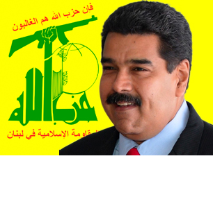 Hizbullah Declares Its Support For Venezuelan President Maduro,  Condemns U.S. Intervention In Venezuela's Affairs