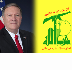Article On Hizbullah Website In Advance Of U.S. Secretary Of State Pompeo's Lebanon Visit: Lebanon Must Not Submit To American Dictates
