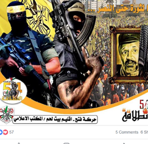 Palestinian Authority, Fatah Continue Official Support And Encouragement Of Armed Struggle Against Israel
