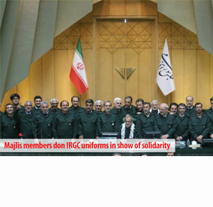 Reactions In Iran To U.S. Designation Of IRGC As Terror Organization