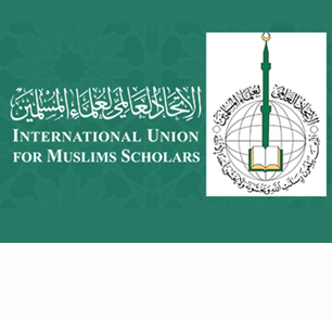 International Union of Muslim Scholars, Which For Years Has Encouraged Jihad, Calls On The West To Prohibit The Discourse Of Hate
