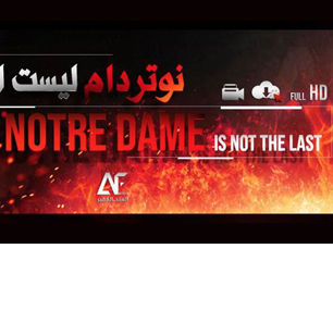 Pro-ISIS Outlet Encourages Arson Attacks In The West In Wake Of Paris Notre Dame Fire