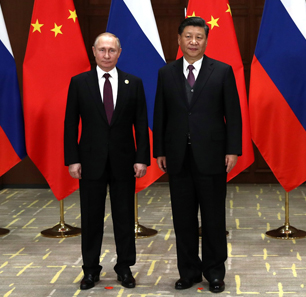 Russia This Week – Focus On Russia-China Relations – May 2, 2019