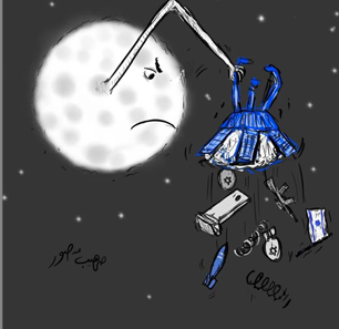 Arab Responses To Crash Of Israeli Lunar Lander:  Those Who See The Crash As Divine Retribution – What Will They Say When Israel's Next Attempt Is Successful?