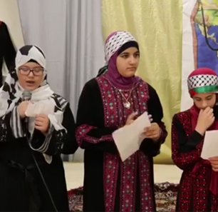 Following MEMRI's Exposure Of Muslim American Society Islamic Center In Philadelphia (MAS Philly) Video Of Event With Children's Martyrdom Song, MAS Philly Removes Clip, Claiming It Hadn't Been Vetted; Clip Condemned By Congressmen; Philadelphia Human Relations Commission Announces Probe; MEMRI Releases Another MAS Philly Event With Similar Children's Song From 2017