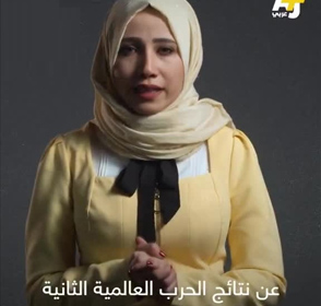 MEMRI Translates Antisemitic Video On Al-Jazeera Network Stating Israel Is Biggest Winner From Holocaust And Uses 'Same Justification' To Annihilate The Palestinians; Following Broad Media Coverage, Including Crediting MEMRI, Al-Jazeera Fires Journalists, Announces 'Bias And Sensitivity Training'