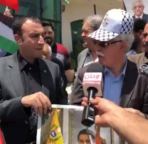 Fatah Central Committee Member Jamal Muhaisen At Pro-Maduro Rally Outside The Venezuelan Representative Office In Ramallah: The Whole World Suffers Because Of Crazy, Stupid Trump; We Salute Maduro