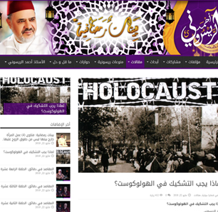 Antisemitism Documentation Project | MEMRI