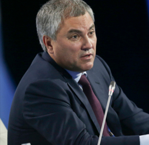 Duma Speaker Volodin Proposes Amending The Russian Constitution To Upgrade Duma's Powers