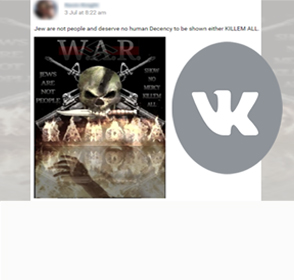 White Supremacist Online Incitement – Account Review: KKK Recruiter Promotes Violent Calls To Action Against Jews, Blacks, LGBTQ, And Muslims: 'Jew [sic] Are Not People... KILLEM ALL'
