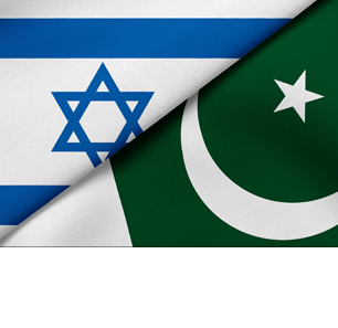 Pakistani Writer Dr. Sughra Sadaf Urges Pakistan To Establish Diplomatic Ties With Israel, Says: 'The Thing To Remember Is That The Freedom Of Palestine Is Not Just The Problem Of Muslims'
