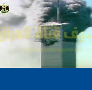 Iraqi News Bulletin On September 11, 2001: The Heart Of Evil Has Been Struck; Whoever Carried Out The Attack Had Had Enough Of Hostile American Policy (Archival)