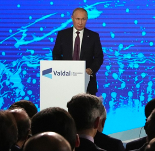 Putin At The Valdai Discussion Forum: We Will All Be Working To Protect The World Order; Our Concept Is Not To Create New Blocs Along The Model Of Europe Or North Atlantic After World War II