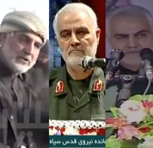 From The MEMRI Archives: Reports And Clips On IRGC 	Qods Force Commander Qassem Soleimani