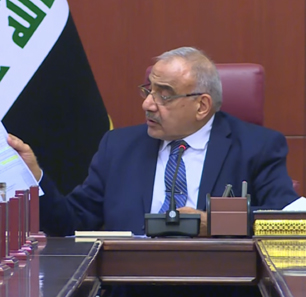 Iraqi Caretaker Prime Minister Counters Mark Esper's Remarks: 'Letter Notifying Of The U.S. Withdrawal Is Formal And Considered Official Notice And Iraq Will Abide By It'
