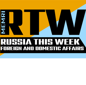 Russia This Week – May 21, 2018 – Part I