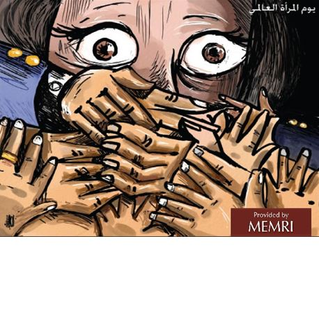 Egyptian Columnist On Occasion Of International Women's Day: While Media, International Bodies Celebrate Women's Day, Women Continue To Suffer