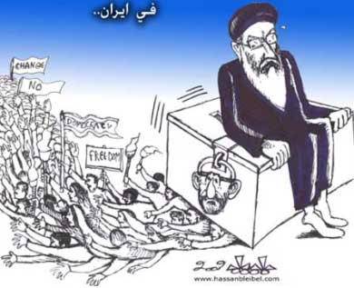 Anti-Iranian Cartoons in the Arab Press in the Wake of Iran's Presidential Election