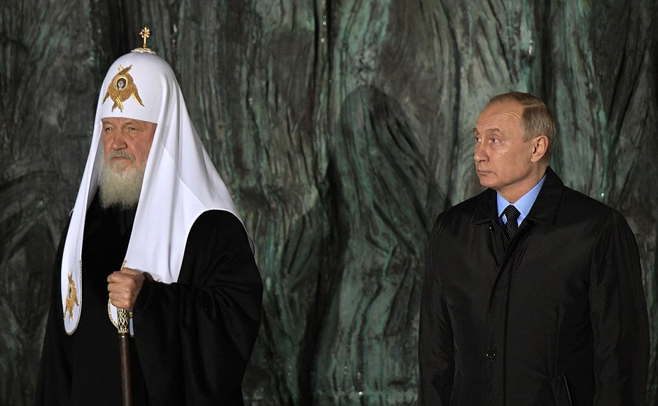 At The Opening Of Russia's Wall Of Grief, Patriarch Kirill Criticizes The Bolshevik Revolution On Its 100th Anniversary And Warns Against Fomenting New Revolutions