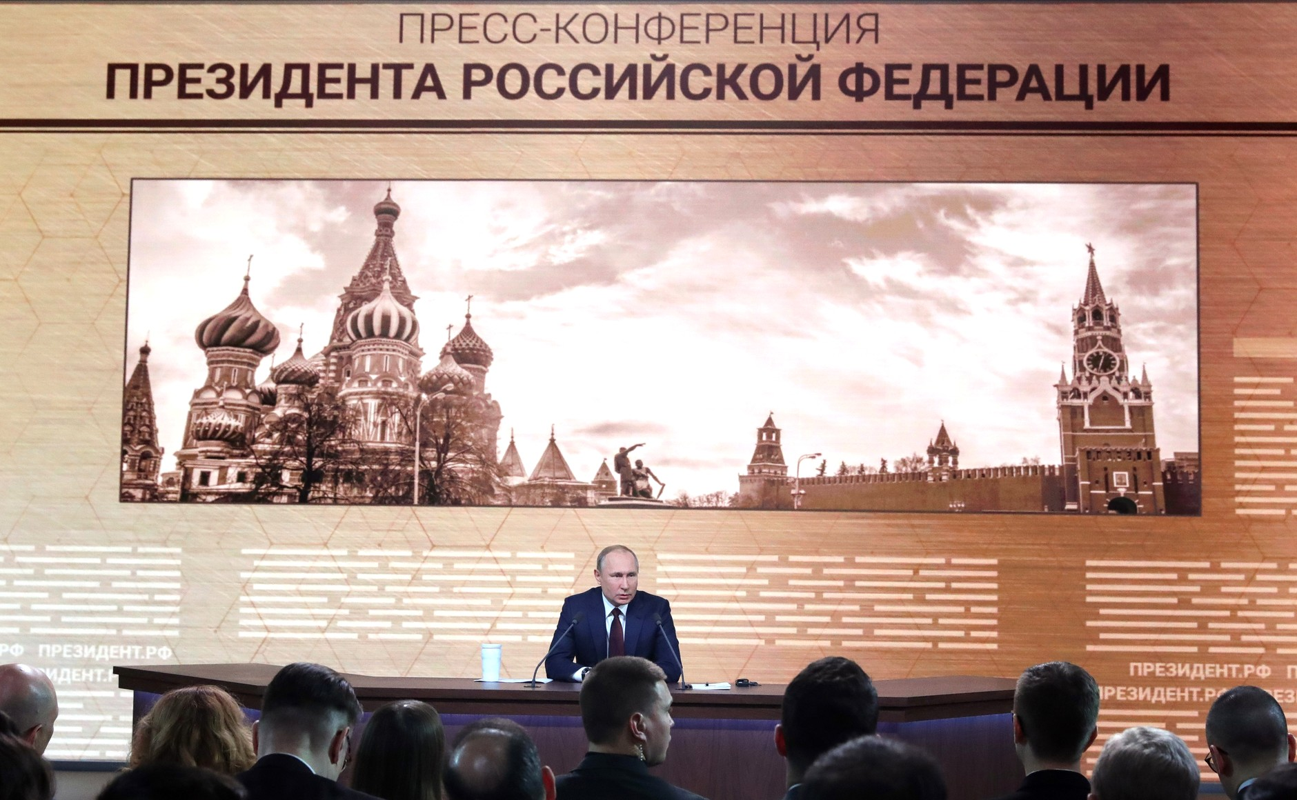 Russia This Week – Focus On Putin's Annual News Conference – December 22, 2019