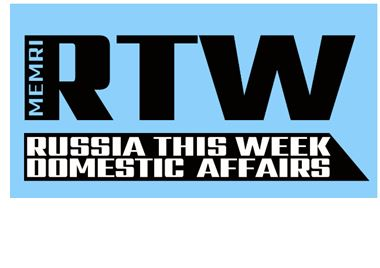 Russia This Week – August 17-24, 2017