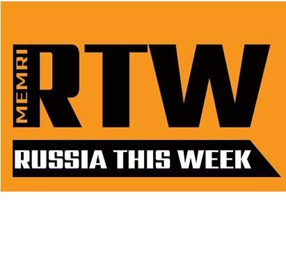 Russia This Week – Part I - January 5-13, 2017