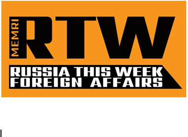 Russia This Week – June 24, 2018
