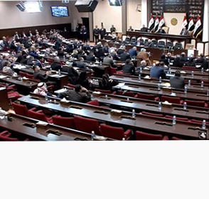 Reactions In Iraq To Parliamentary Decision Demanding That Iraqi Government End Foreign Military Presence In Iraq