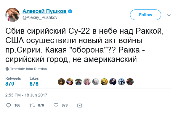 Pushkov tweet