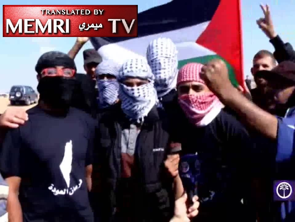 "MEMRI TV Compilation (Short Version): Gaza ""March Of Return [Into Israel]"" Clips – Calls For Jihad & Martyrdom, Chants Of Anti-Semitic Slogans And Incitement"