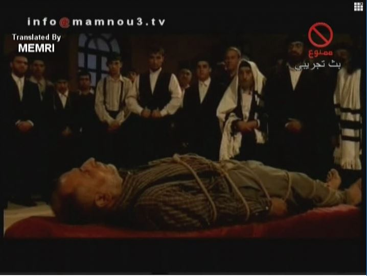 Ramadan 2005 TV Shows - Al-Shatat: Jews Ritually Murder a Congregation Member Who Married a Non-Jewish Woman after Trying Him in a