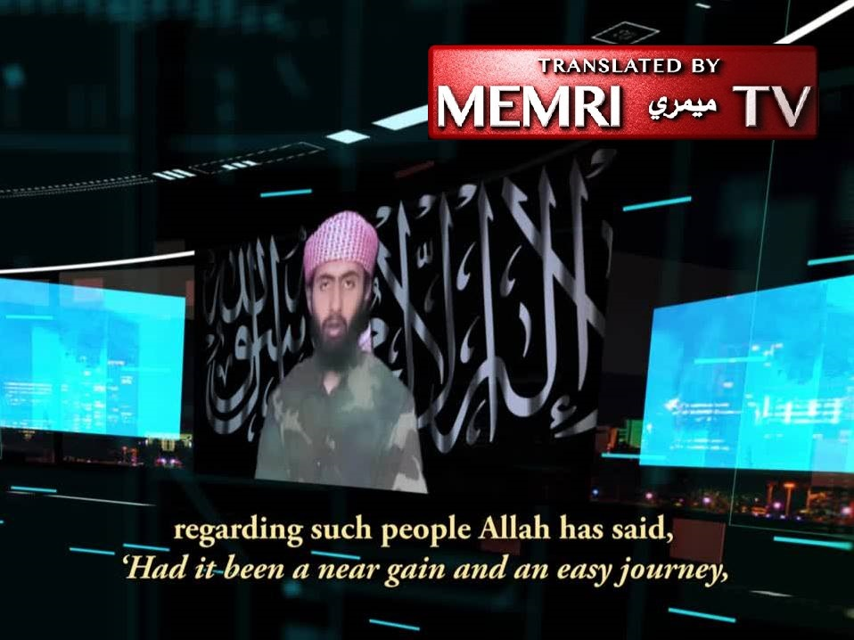 Marking 16th Anniversary Of 9/11, Al-Qaeda Releases Martyrdom Will Of