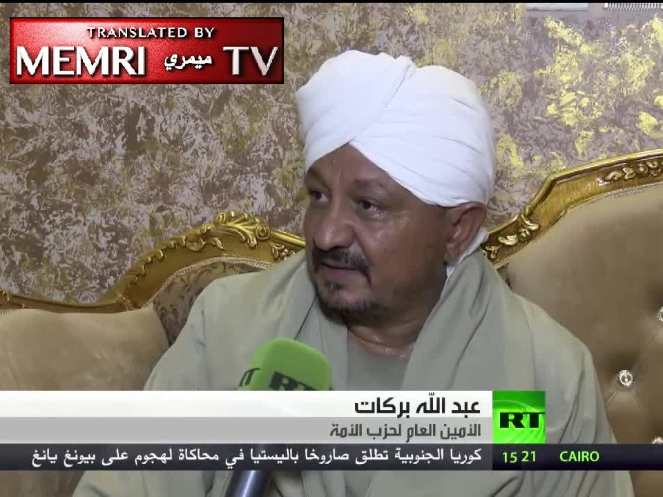 Sudanese Politician Abdallah Barakat in Favor of Normalization of Ties with Israel: We Must Not Be Held Captive by the Slogans of the 1960s