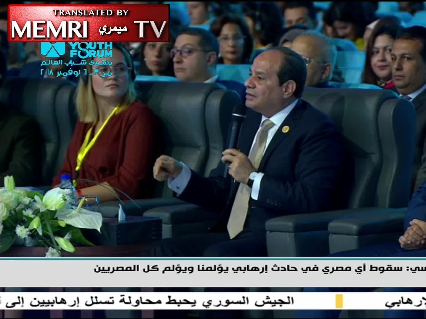 Egyptian President Al-Sisi: We Enabled Building of Churches, Synagogues in Egypt; All People Have the Right to Worship or Not Worship; Syria Should Not Expect Developed Countries to Pay for Its Restoration