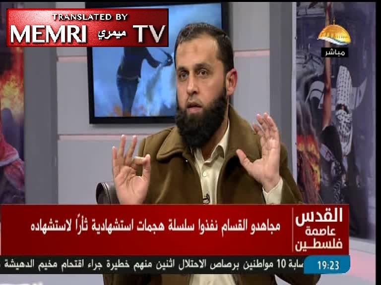 Gaza University Lecturer and Hamas TV Host Iyad Abu Fanun: Love for Jihad Is in the Palestinian People's Genes